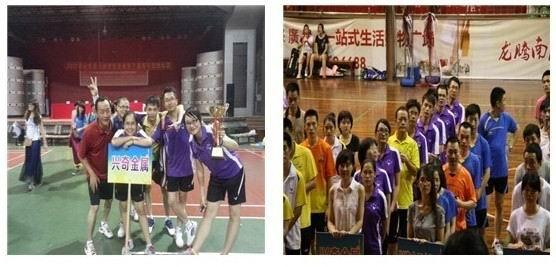 2013年吴川商会羽毛球赛